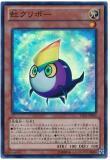 LVAL-JP004 Rainbow Kuriboh