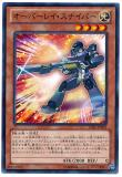 LVAL-JP005 Overlay Sniper