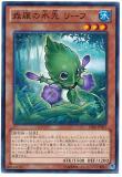 LVAL-JP017 Shinra Pilot, Leaf
