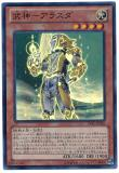 LVAL-JP026 War God - Arasuda