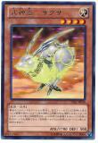 LVAL-JP030 War God Relic - Sagusa