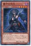 LVAL-JP032 Gravekeeper's Ambusher