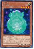 LVAL-JP037 Nigitama