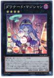 LVAL-JP057 Downerd Magician