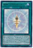 LVAL-JP059 Rank-Up Magic - Astral Force