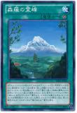 LVAL-JP063 Sacred Mountain of Shinra