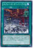 LVAL-JP068 Xyz Override