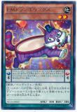 NECH-JP002 Entermate Trampolynx