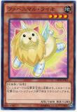 NECH-JP015 Furnimal Lion