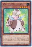 NECH-JP017 Furnimal Dog