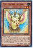 NECH-JP018 Furnimal Owl