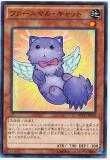 NECH-JP019 Furnimal Cat