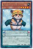 NECH-JP039 Rescue Rat