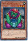 NECH-JP044 Pestering Goblin