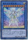 NECH-JP045 Ultimate Declarer