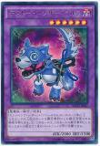 NECH-JP047 Des Toy Scissor Wolf
