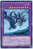 NECH-JP050 Originator Dragon, Wyrm