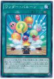 NECH-JP055 Wonder Balloon