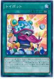 NECH-JP060 Toypot