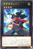 NECH-JP082 Gagaga Samurai