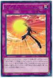 NECH-JP085 Kattobingu Challenge