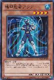ORCS-JP015 Armored Ninja Flame
