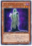 PRIO-JP010 Umbral Ghost