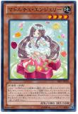 PRIO-JP028 Madolche Angely