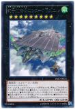PRIO-JP053 Mirage Fortress Enterprisnir