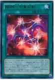 PRIO-JP0(??) Rank-Up Magic - The Seventh One