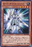 REDU-JP008 Heroic Challenger Swordshield
