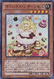 REDU-JP026 Madolce Puddincess
