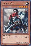 REDU-JP034 Knight of the Sandcloud