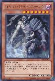 REDU-JP037 Illusion Snatch