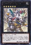 REDU-JP050 Sword Breaker