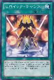 REDU-JP053 Heroic Chance
