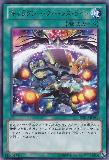 REDU-JP056 Galaxy Queen's Light