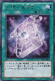 REDU-JP057 Grimoire Book of Magic