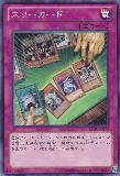 REDU-JP077 Three-Card