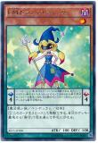 SECE-JP006 Entermate Trump Witch