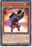 SECE-JP008 Super-Heavy Samurai Horaga-E