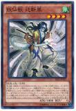 SECE-JP027 Hermit Youkai Tsujikirikaze