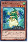 SECE-JP029 Noble Spirit Beast Rampenta