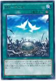 SECE-JP054 Raid Raptors - Nest