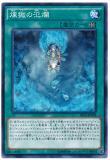 SECE-JP058 Overflowing Purgatory
