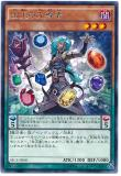 SECE-JP081 Crystal Vanguard