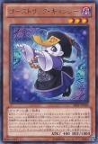 SHSP-JP020 Ghostrick Kyonshee