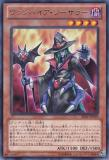 SHSP-JP029 Vampire Sorcerer