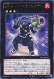 SHSP-JP049 Burning Knuckler Cheat Commissioner