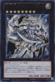 SHSP-JP056 Felgrand, the God Dragon Knight